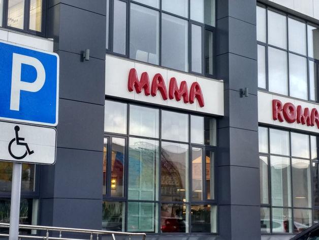 Второй ресторан итальянской кухни Mama Roma открылся в Красноярске