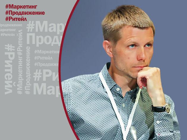 Триггерные акции: пока вы отдыхаете, они работают. — Дмитрий Полуянов, «Maxbonus»