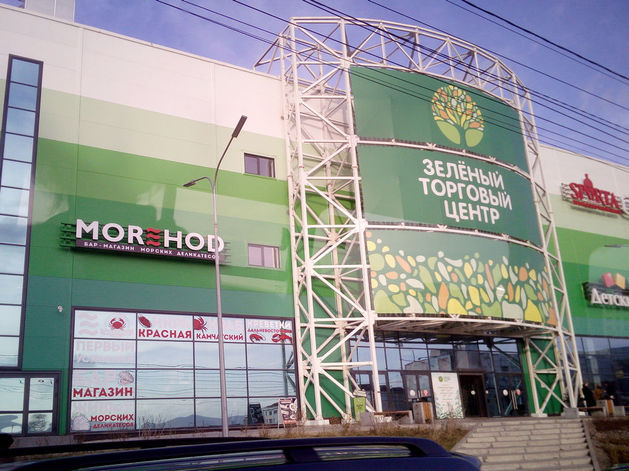 В красноярский ТРЦ «Зеленый» зашел новый арендатор