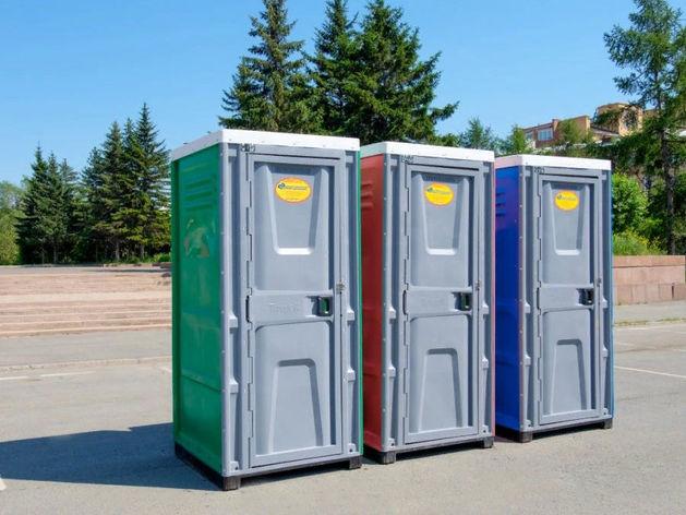 В Красноярске ищут подрядчика для установки биотуалетов