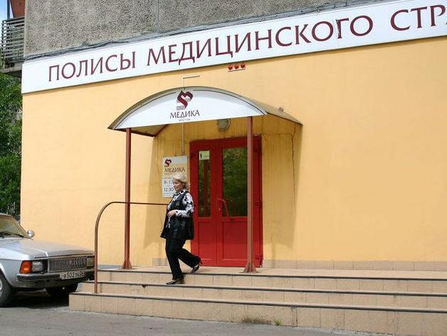 В Красноярске завершена сделка по продаже страховой компании «Медика-Восток»