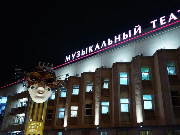 У Музыкального театра в Красноярске появился арт-объект «Золотая маска»