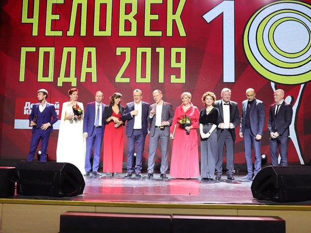 Стали известны победители премии «Человек года» в Красноярске