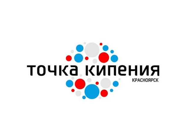 В Красноярске открывается новое общественное пространство для предпринимателей