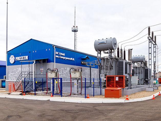 Сибирская энергетика переходит на «цифру»