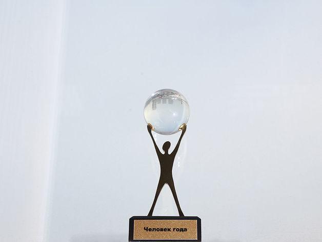 Готовы фотографии премии «Человек года»: как скачать свои фото