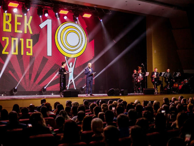 Во время «Человека года» в Красноярске прозвучала новая интерпретация песни Егора Летова