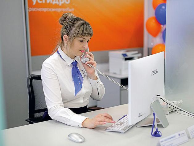 Красноярскэнергосбыт: мы видим будущее компании в развитии интеллектуальных технологий