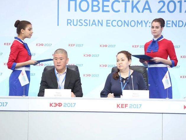Названа дата проведения Красноярского экономического форума в 2020 году