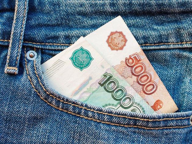 Не дотянули: Красноярск занял 14 место в России по уровню зарплат