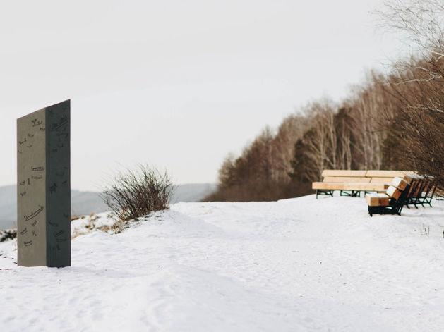 В красноярском Академгородке установили новые арт-объекты