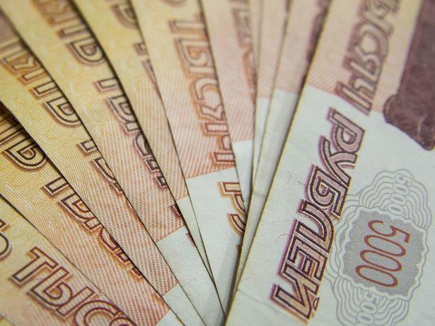 Администрация Красноярска избавилась от ненужной земли более чем на 7 млн рублей