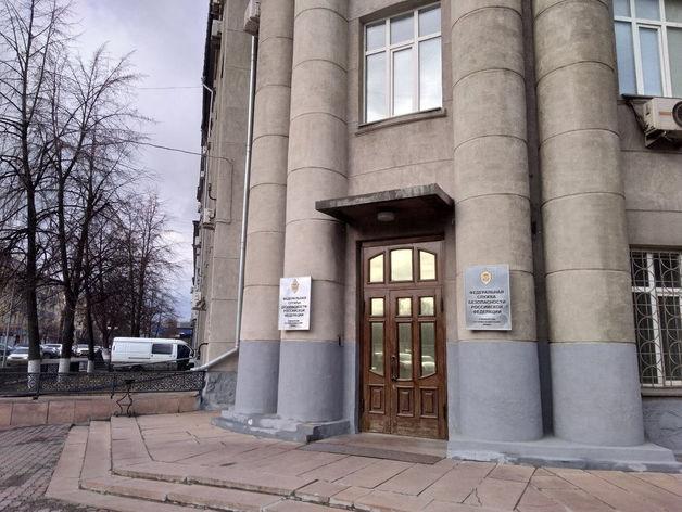 Новым начальником УФСБ по Красноярскому краю назначен Андрей Виговский
