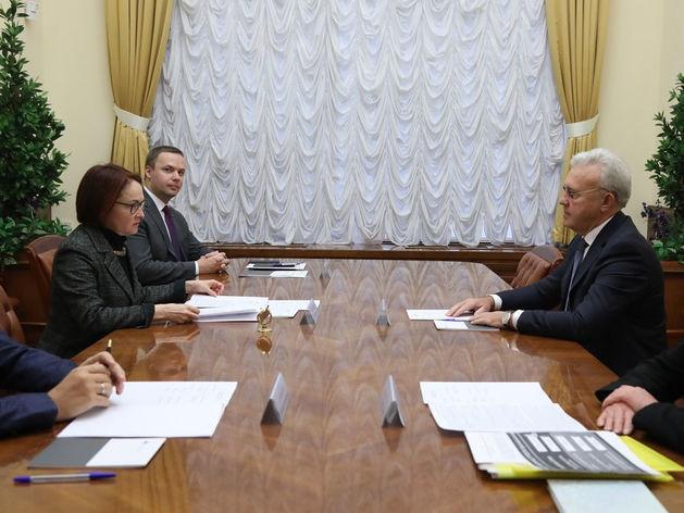 Александр Усс обсудил с председателем ЦБ РФ развитие малого и среднего бизнеса края