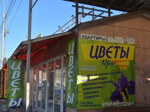 Суд рассмотрел последнее дело о сносе павильонов на Красной площади в Красноярске