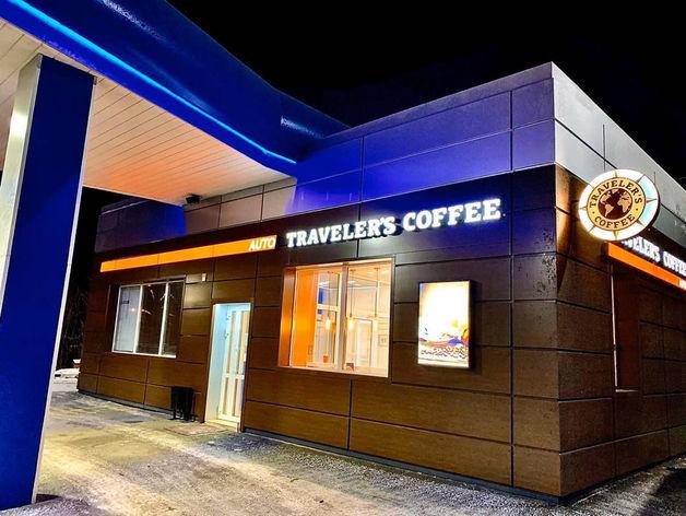 Новый тренд: красноярская сеть АЗС и Travelers Coffee создали коллаборацию