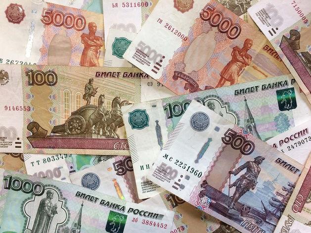 Составлен топ самых дорогих вакансий декабря в Красноярске: кому платят от 150 тыс. рублей