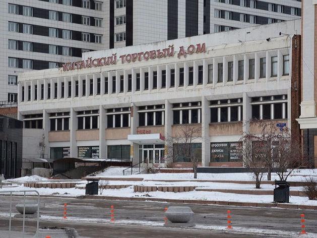 Мэрия Красноярска вновь проиграла суд компании-владельцу «Китай-города»