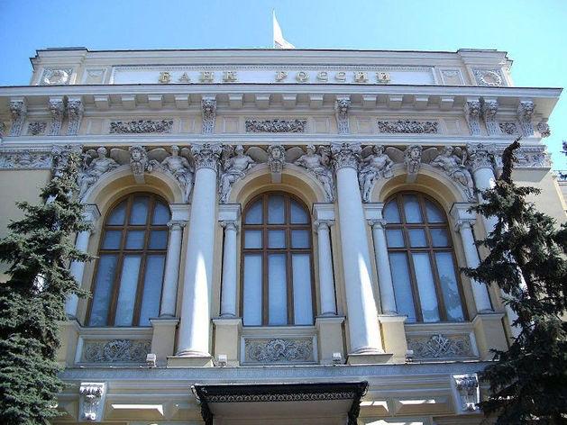 Банк России требует закрыть один из ломбардов Красноярска