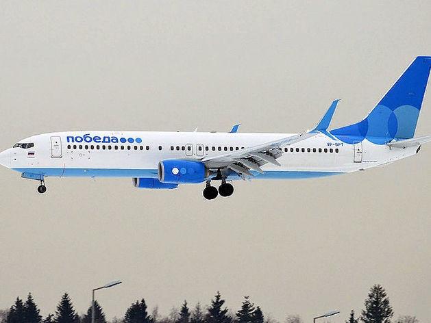 «Победа» планирует летать из Красноярска в Таиланд