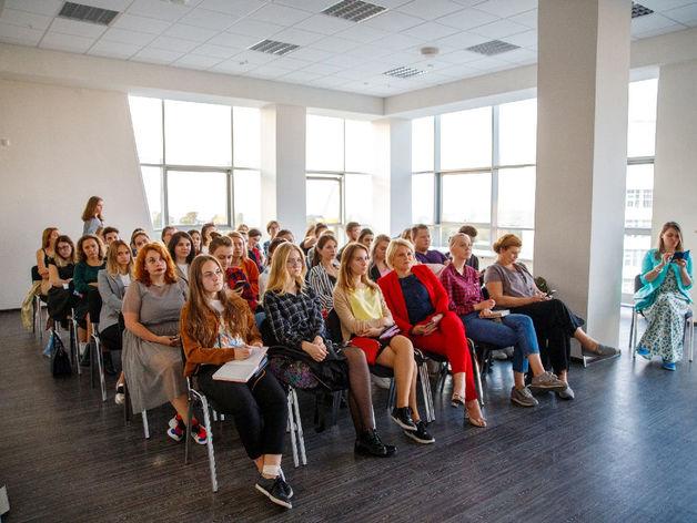 Погружение в реальность: как пиарщики Красноярска «зажигали» студентов