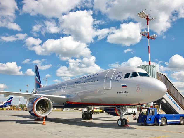 «Аэрофлот» начал продажу льготных билетов из Красноярска на Дальний Восток и юг России