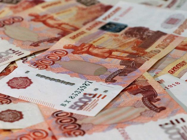 Красноярский край не вошел в числе самых закредитованных регионов
