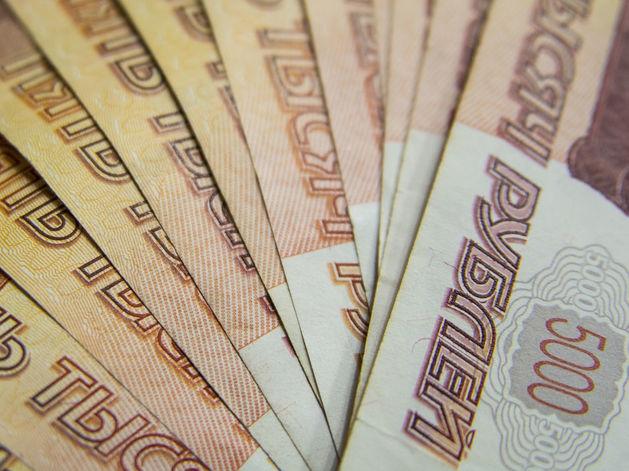 Центробанк России объявил об очередном снижении годовой инфляции в Красноярском крае