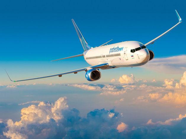 «Победа» не получила разрешение на полеты из Красноярска в Таиланд