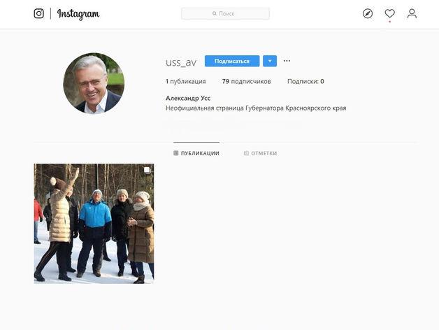 Губернатор Красноярского края Александр Усс появился в Инстаграме