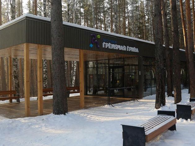В Красноярске представлен план дальнейшего благоустройства «Гремячей гривы»