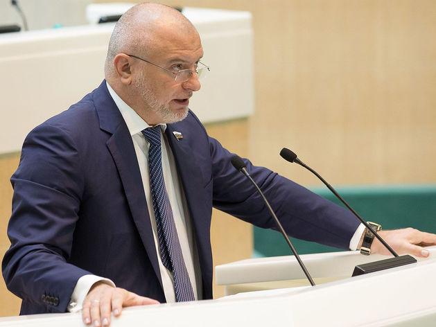 Андрей Клишас назначен сопредседателем рабочей группы, которая будет изменять Конституцию