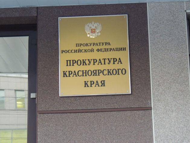 Красноярских предпринимателей будут меньше «кошмарить»: к кому придут с проверками?