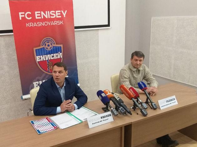 Главный тренер ФК «Енисей» всё-таки покинул свой пост ...  Енисей ФК