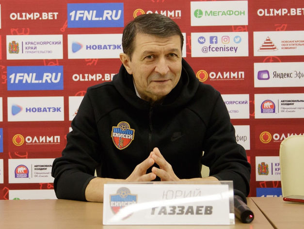 Сага «Газзаев и «Енисей» продолжается: главный тренер рассказал о своих ближайших планах