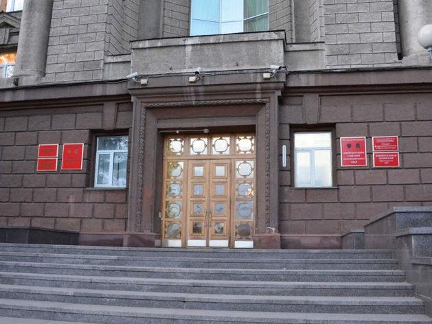 Министру социальной политики Красноярского края назначили заместителя