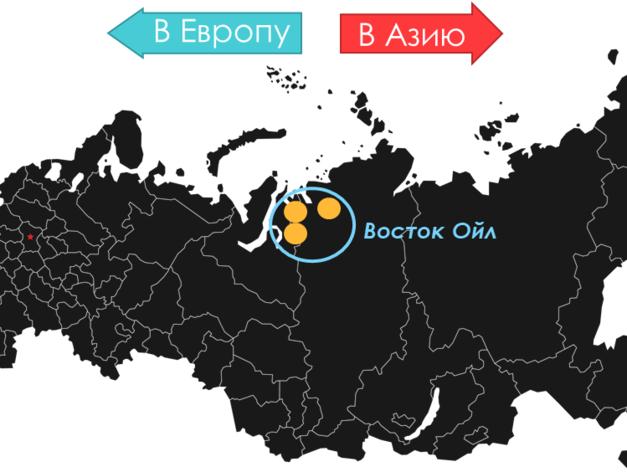 Игорь Сечин инвестирует 2 трлн в развитие проекта «Восток Ойл» в Красноярском крае