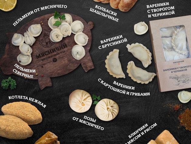 Холдинг Goldman Group выходит со своей фирменной продукцией на рынок Забайкальского края