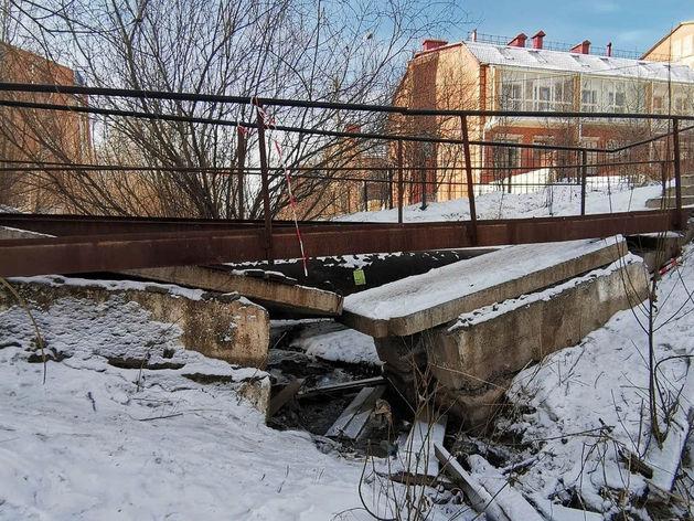 В Октябрьском районе Красноярска снесут аварийный мост