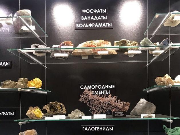 Музей GEOS переехал в исторический центр Красноярска