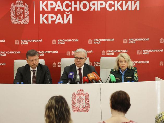 Глава Росприроднадзора предложила красноярским предприятиям открыть системы мониторинга