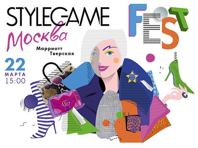 Имидж-тренер из Красноярска проведет фестиваль стильных игр в Москве