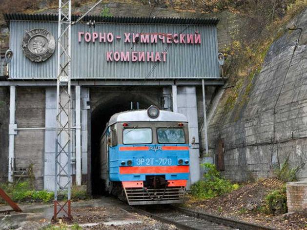 Работники ГХК получили госнаграды от президента России