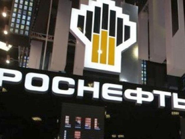Роснефть получила налоговые льготы для развития проекта «Восток Ойл»
