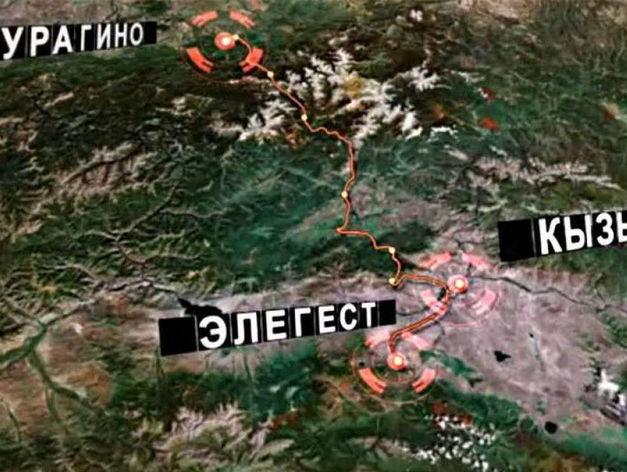 ГЧП Элегест–Кызыл–Курагино — один из крупнейших в России проектов