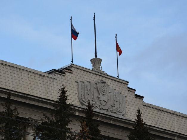 В двух районах Красноярского края выбрали новых глав