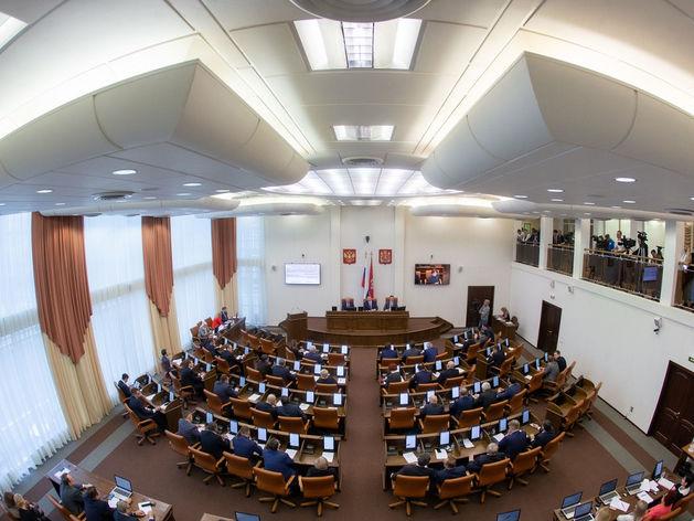 Депутаты краевого парламента подготовили корректировки в краевой бюджет