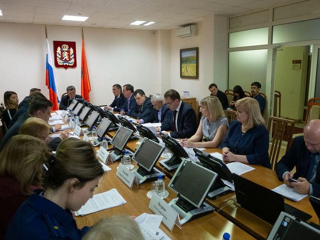 Члены комиссии по природным ресурсам обсудили меры улучшения экологии в Красноярском крае