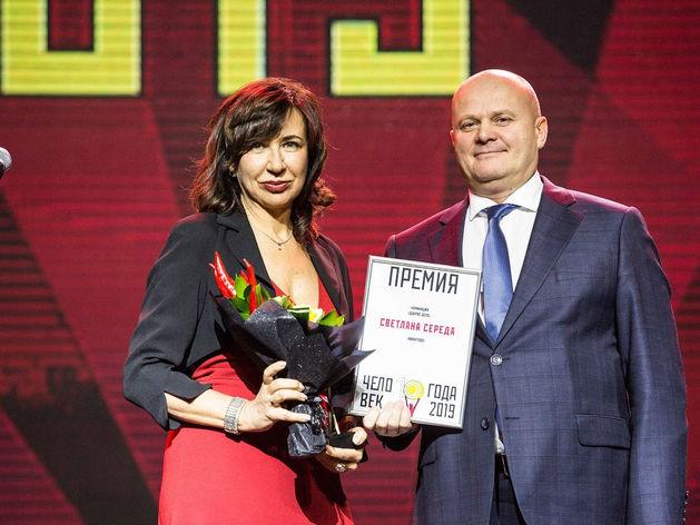 Светлана Середа покидает пост генерального директора «Афонтово»