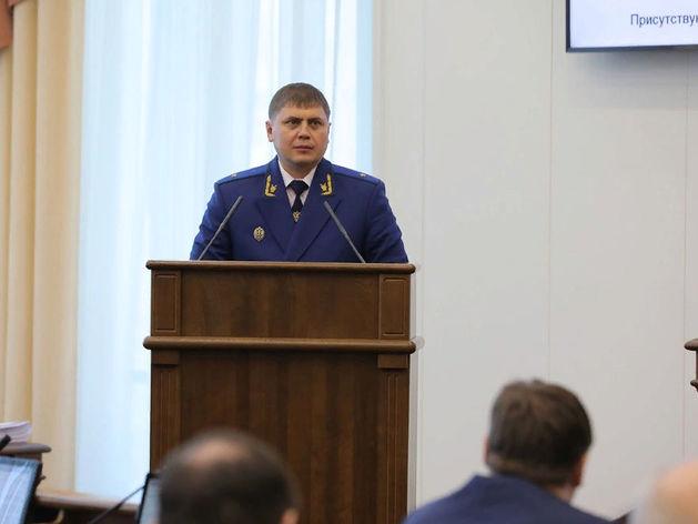 Депутаты Заксобрания согласовали нового прокурора Красноярского края